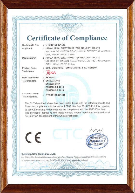 EMC-土壤水分,温度和EC传感器
